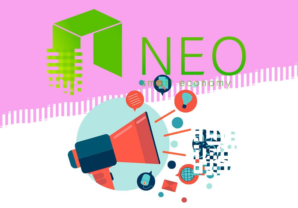 Эрик Занг озвучил цели NEO 3.0