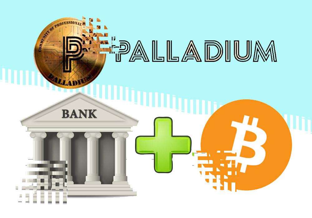 Стартап Palladium совместит криптобиржу и банк