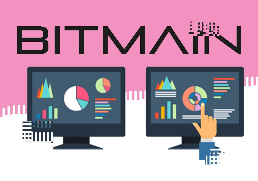 Bitmain предлагает ПО для мониторинга ферм
