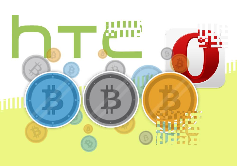 HTC и Opera входят в криптобизнес