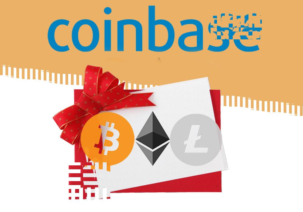 Coinbase выпускает подарочные карты с криптовалютой
