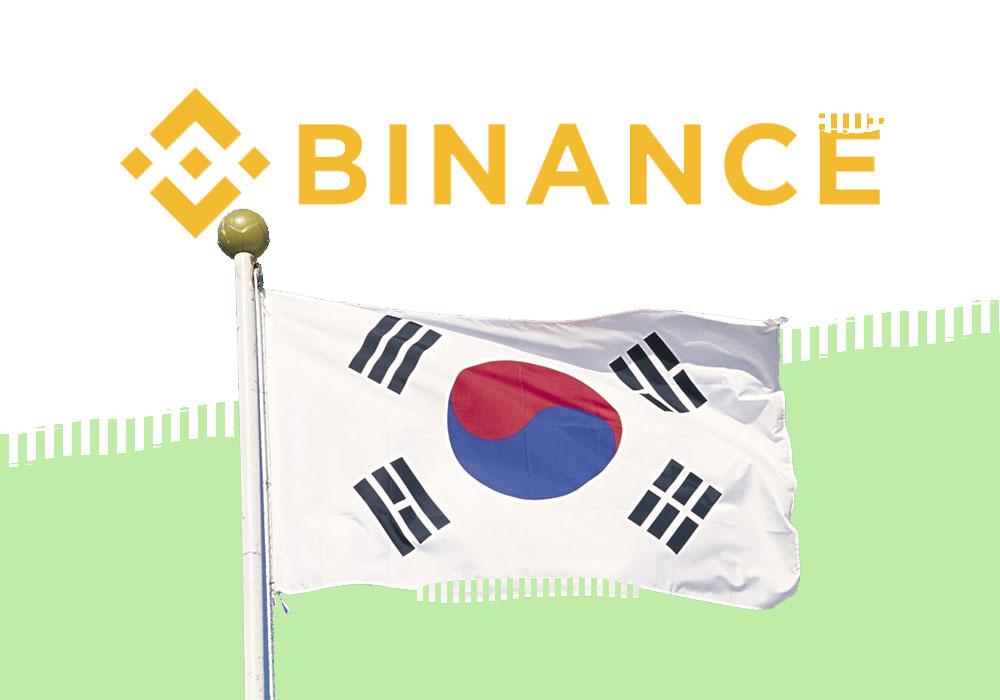 Binance хочет открыть отделение в Южной Корее