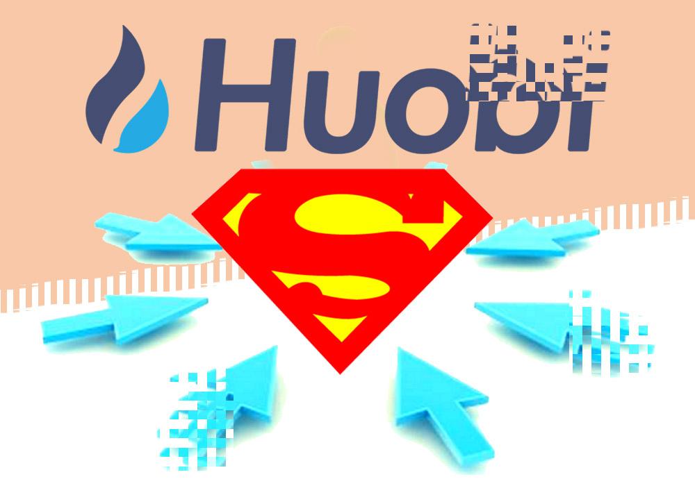 Huobi ищет супергероя