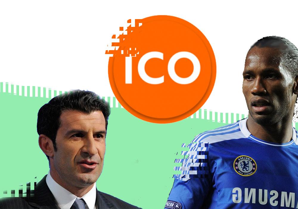 Еще две звезды футбола станут лицом ICO-проектов