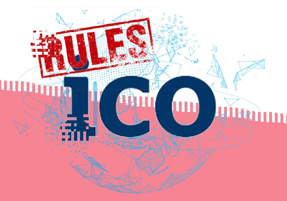 Таиландские ICO-правила вступят в силу 16 июля