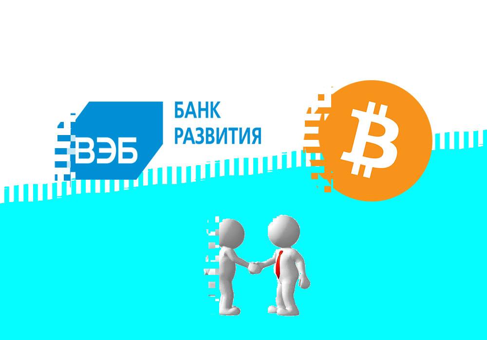 Внешэкономбанк и Амурская область выпускают свои монеты