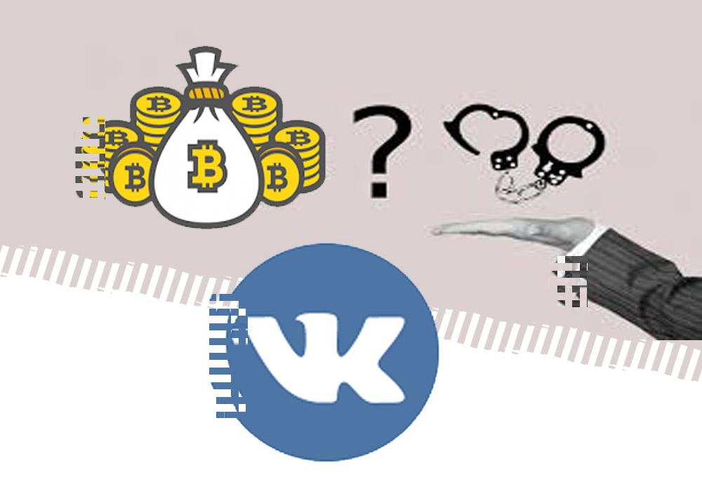 Трейдеры Bitfinex ставят на падение