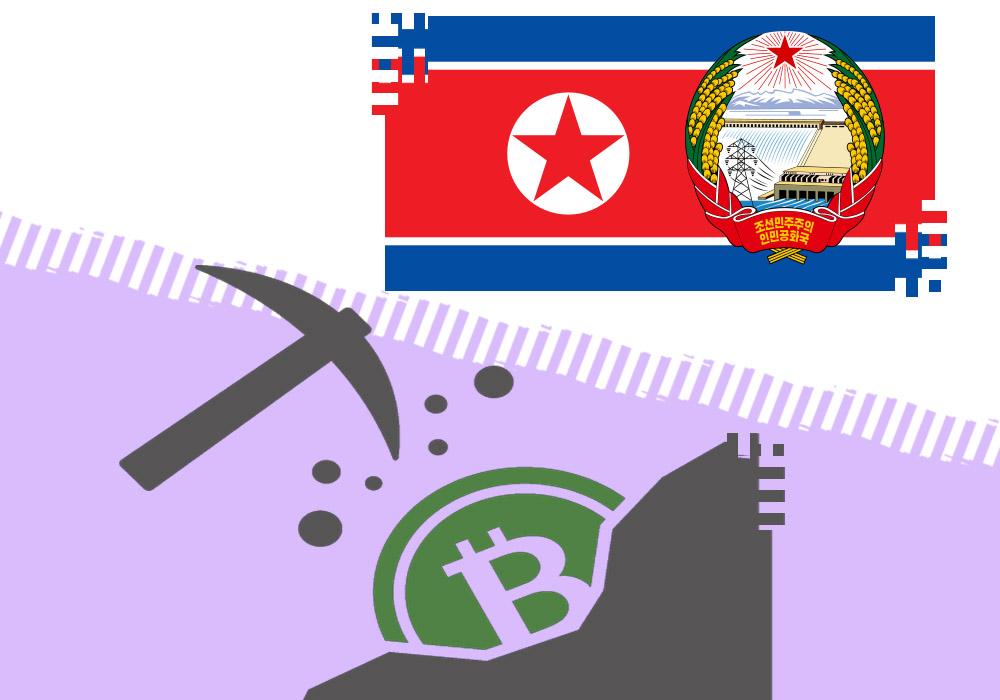 В Северной Корее майнят криптовалюты?