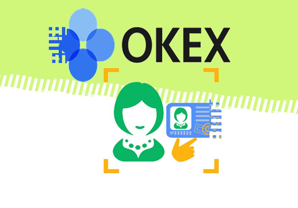 С OKEx теперь нельзя вывести средства без верификаци