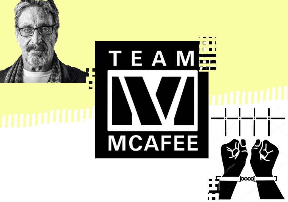 Бывшего бухгалтера Джона МакАфи обвиняют в присвоении криптовалют