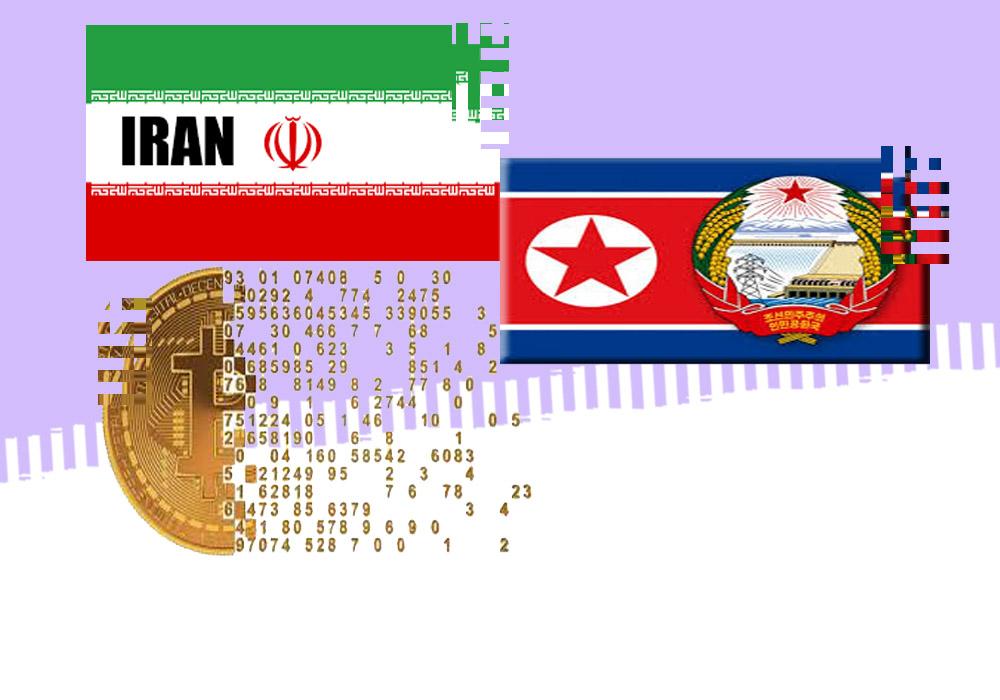 Иран и Северная Корея ведут свою криптоигру