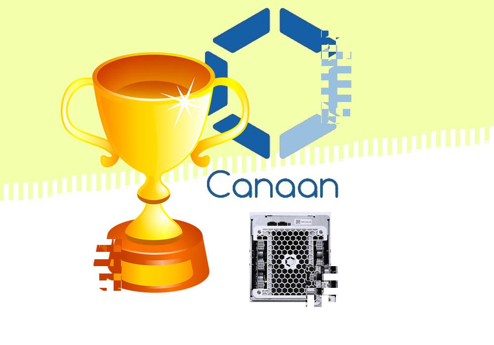 Canaan вырывается в лидеры