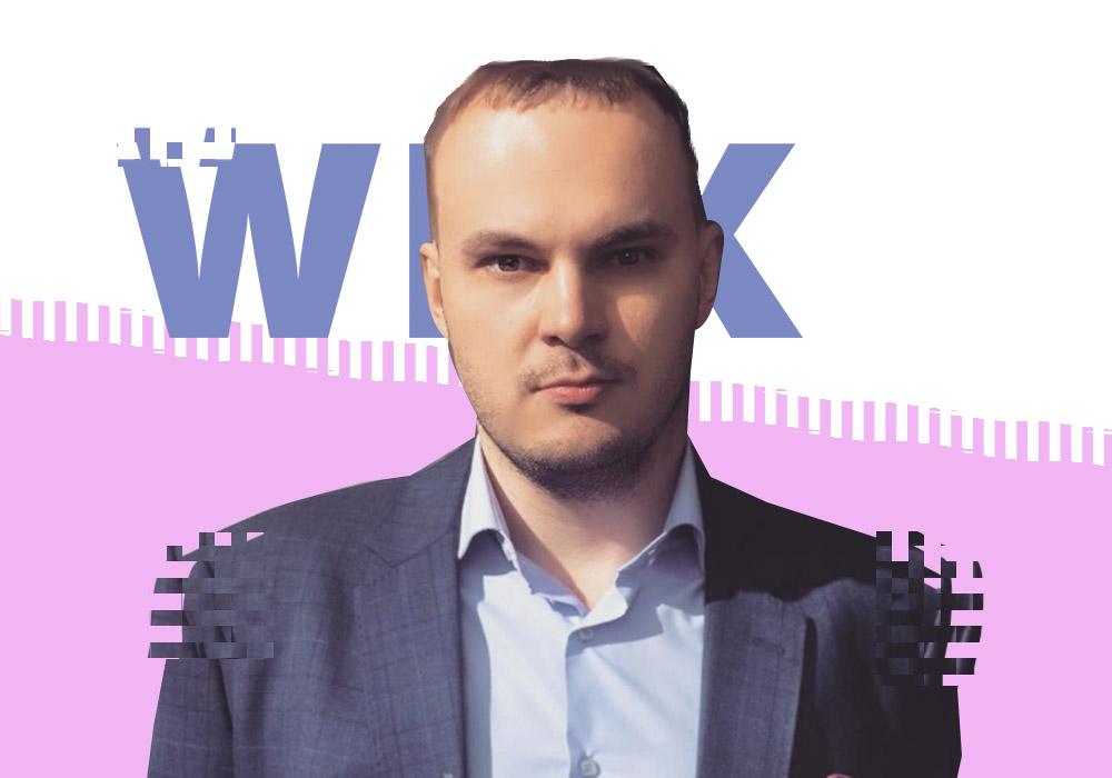 Директор WEX заявил о продаже биржи