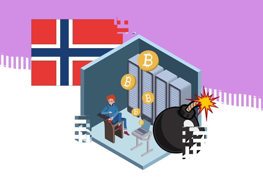 В Норвегии майнеров угрожают взорвать