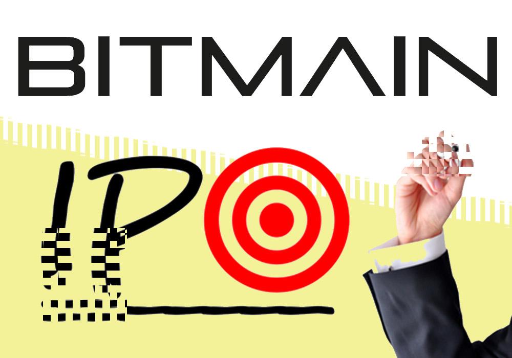 Bitmain озвучила планы на IPO