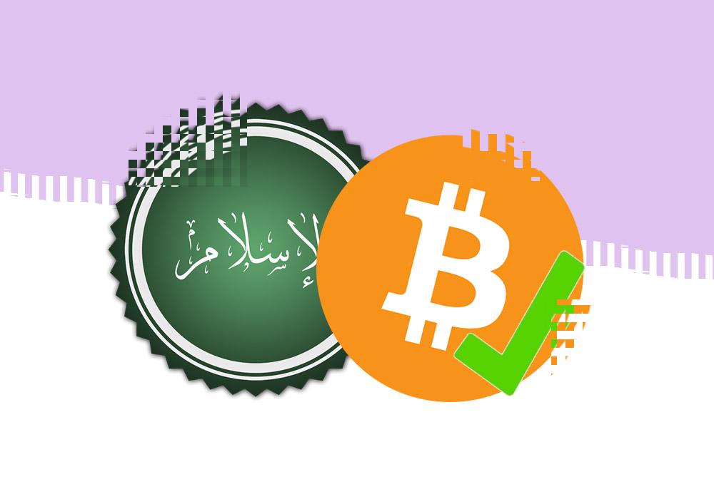 В ОАЭ запускают халяльную криптобиржу
