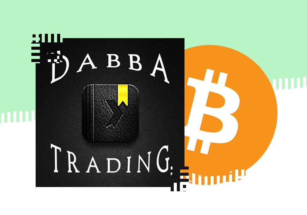 Индусы обходят запрет через Dabba-trading