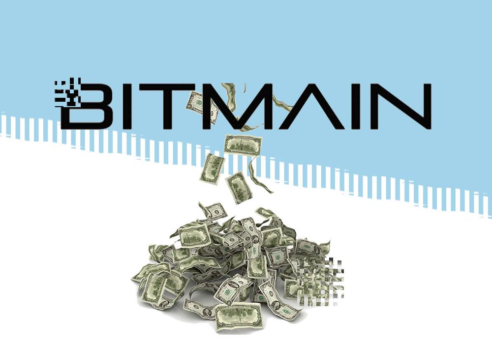 Bitmain привлек $1 млрд. инвестиций и выходит на IPO