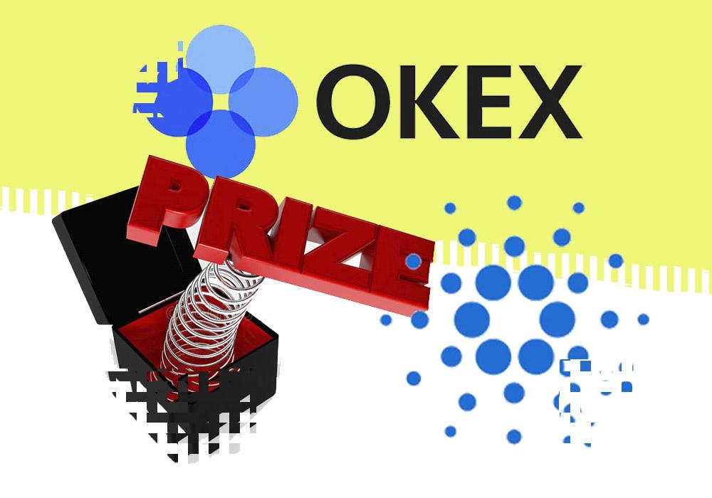 Биржа OKEx раздает токены Cardano