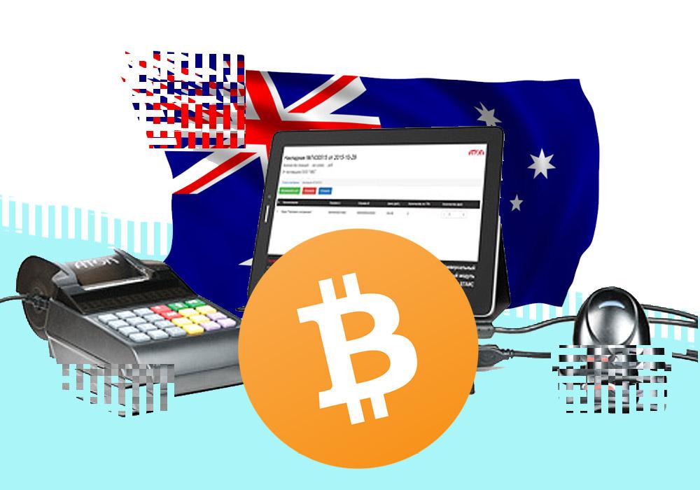 Австралийцы смогут платить криптовалютой за все