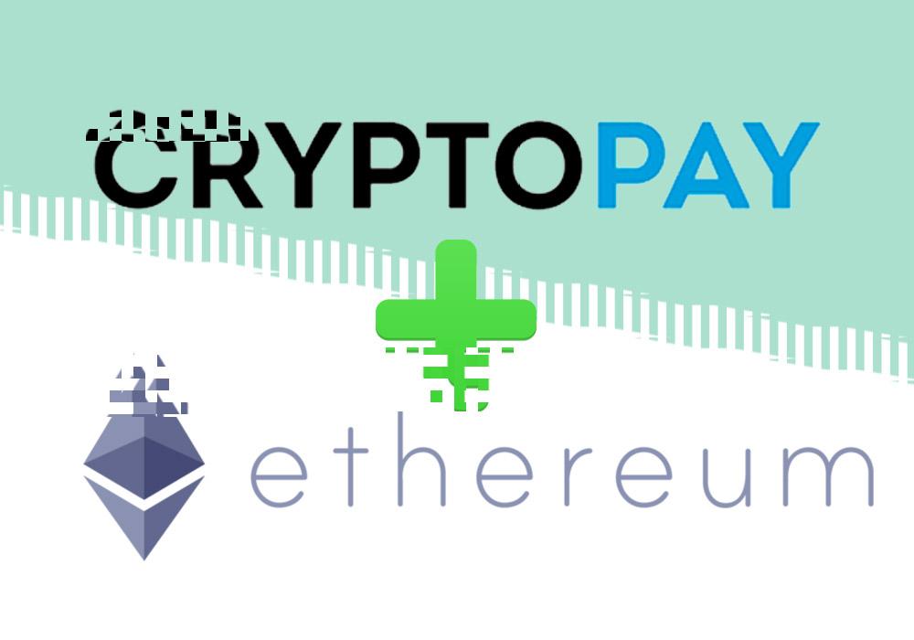 CryptoPay планирует добавить поддержку ЕТН