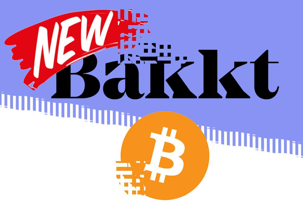Вскоре появится глобальная платформа для цифровых активов Bakkt
