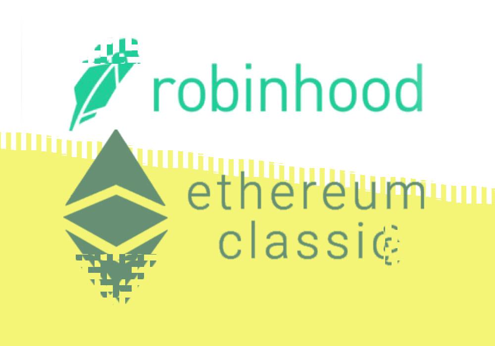 Robinhood добавил Ethereum Classic