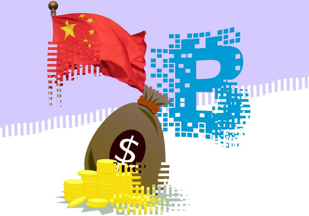 В 2018 году Китай инвестировал в блокчейн около $6 млрд.